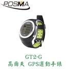 POSMA 高爾夫多功能手錶 GT2-G