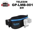 TELESIN GP-LMB-001 腰...