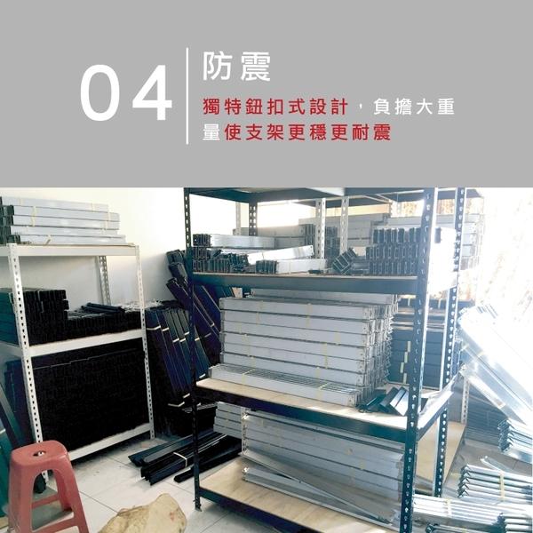 收納架 展示架 四層置物架 2x8x6尺 白色免螺絲角鋼 四層架 物料架 陳列架 活動櫃 空間特工 W2080643