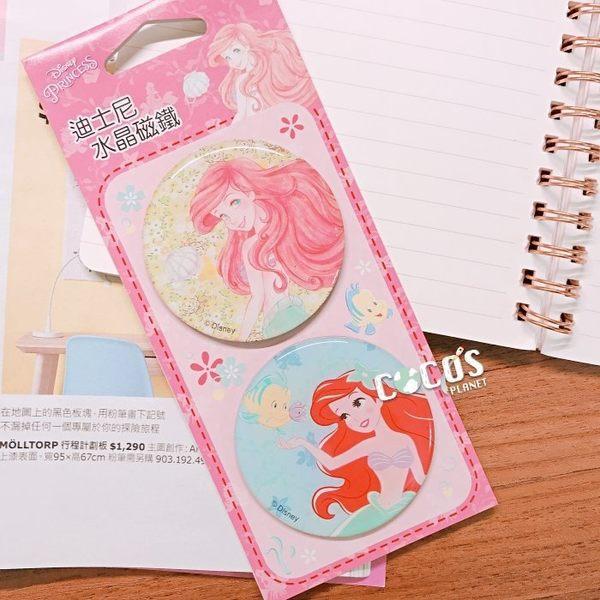 正版迪士尼 迪士尼公主 小美人魚公主 愛麗兒 冰箱貼 水晶磁鐵 造型磁鐵 COCOS GL055