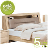 床頭箱【YUDA】喬伊斯 5尺 雙人 床頭櫃/床櫃 S9Y 29-1