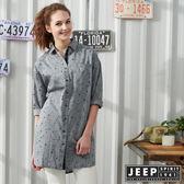 【JEEP】女裝 幾何圖形長版襯衫-灰色