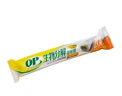 OP 生物分解保鮮膜(200尺補充包)