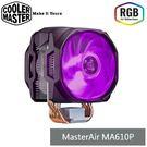 【免運費】CoolerMaster MasterAir MA610P RGB CPU 散熱器 酷媽 MAP-T6PN-218PC