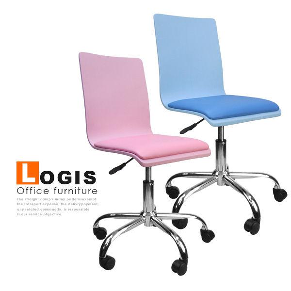 *邏爵* 030BV 香彩曲木皮墊事務椅/電腦椅/洽談椅/接待椅 二色