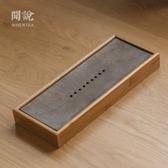 聞說|原竹雙層簡約茶盤 日式和風干泡臺 家用復古蓄水小茶臺