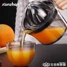 手動榨汁機神器多功能簡易家用水果壓橙子西瓜小型擠檸檬杯便攜式 NMS生活樂事館