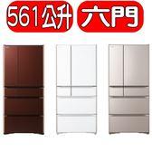 結帳更優惠★HITACHI日立【RG570HJ】561L日本原裝變頻六門冰箱