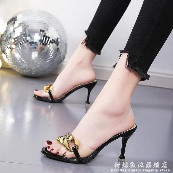 拖鞋女透明半拖2021夏季新款韓版時尚金屬扣百搭外穿高跟涼鞋細跟 科炫數位
