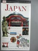 【書寶二手書T8/旅遊_GQQ】Japan_John Benson