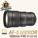 【24期0利率】NIKON AF-S 300mm F4 E PF ED VR 國祥公司貨