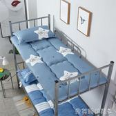 床墊日式學生宿舍床墊子單人墊被褥子寢室上下鋪0.9m*2.0米 LX 【全網最低價】