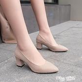 韓版百搭大碼粗跟單鞋女新款淺口休閒高跟鞋一腳蹬女鞋子 魔法鞋櫃