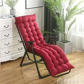 躺椅墊搖椅墊子通用躺椅墊逍遙椅墊加厚老年人藤椅墊搖椅墊躺椅墊YXS 快速出貨
