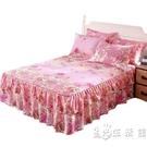 防滑床裙單件全棉雙層花邊床罩純棉席夢思保護套韓式公主床單床笠 小時光生活館