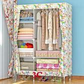 衣櫃鋼管加粗加厚簡易衣柜