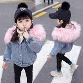 童裝女童2021新款韓大毛領牛仔外套加厚寶寶上衣加絨中小兒童秋冬
