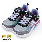 SKECHERS S LIGHTS 燈鞋 炫彩燈鞋 中大童 彩虹 銀黑 R7146(302309LBKMT)