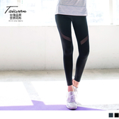 《KS0394》台灣品質.世界同布~透膚拼接彈力拉伸運動褲/瑜伽褲 OrangeBear