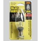 《鉦泰生活館》9LED尖型燈泡E17(暖白光) LED-1793H