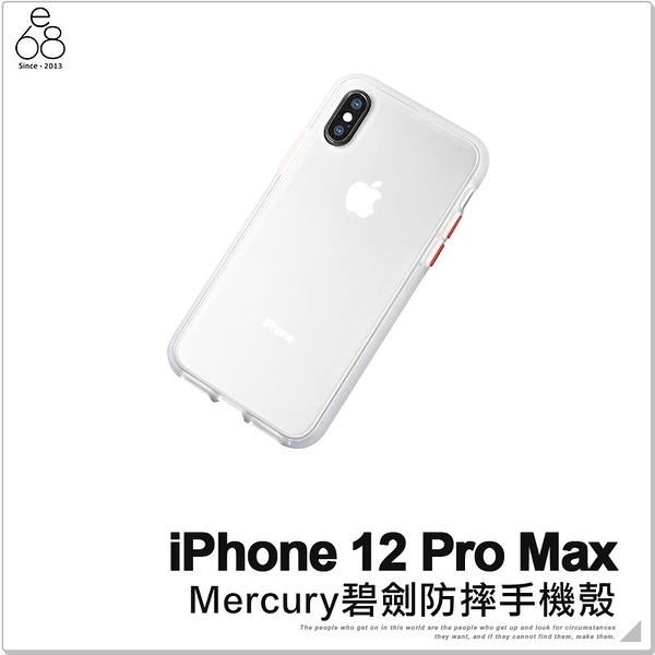 iPhone 12 Pro Max 防摔手機殼 霧面背板 輕薄簡單 防指紋 Mercury碧劍 保護殼