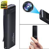 高清針孔攝相機偽裝微型攝影頭無線隱形隱藏式攝像頭錄像機超小 igo 伊衫風尚