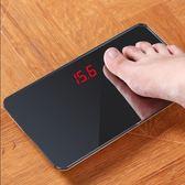 迷你體重秤 電子秤成人家用鏡面便攜式小巧稱重精准女生旅行人體秤