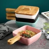 陶瓷盤帶木柄帶木蓋子北歐現代風廚房大容量深盤【櫻田川島】