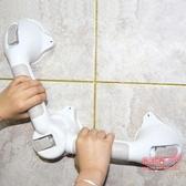 防滑扶手 馬桶扶手強力吸盤扶手免打孔浴室衛浴缸兒童老人防滑安全雙節加長T 1色