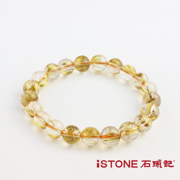 天然鈦晶圓珠手鍊 - 富貴圓滿 石頭記