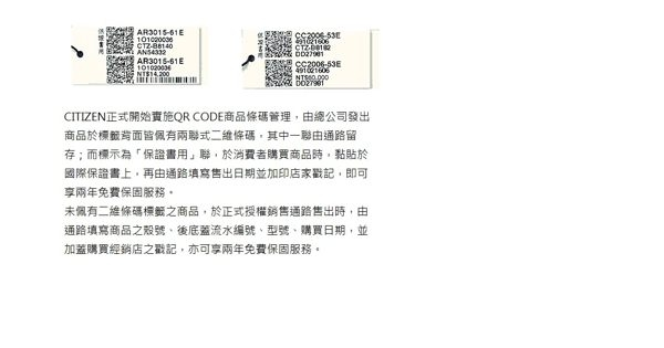CITIZEN L系列天然母貝光動能腕錶(EM0530-81D)HEBE廣告款/28.7mm