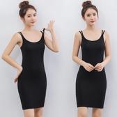 免運 新品夏季包臀性感打底裙吊帶背心女內搭裙黑色中長款莫代爾連身裙
