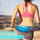 出清時尚運動路跑腰包 戶外臀包 超輕透氣隱形貼身手機包 男女馬拉松跑步防水腰包 1L