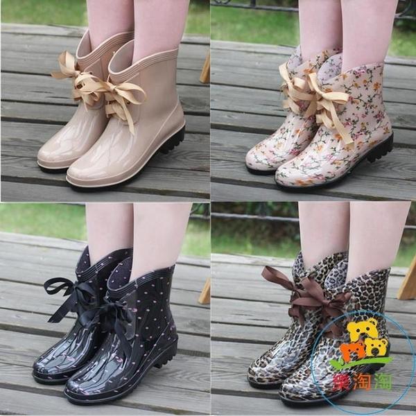 時尚短筒女雨鞋韓國雨靴蝴蝶結系帶水靴套鞋樂淘淘