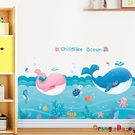 壁貼【橘果設計】可愛鯨魚 DIY組合壁貼...