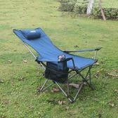 戶外折疊躺椅便攜超輕坐躺兩用椅午休午睡椅休閒沙灘椅釣魚椅【居享優品】
