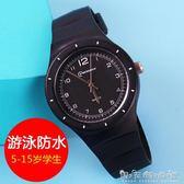 兒童手錶女孩男孩防水石英錶 5-15歲韓版學生指針式小孩電子錶 晴天時尚館