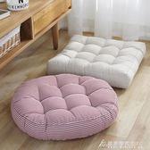 坐墊 棉麻條紋坐墊 現代簡約餐椅墊榻榻米地板墊夏季加厚靠墊座墊墊子   酷斯特數位3C