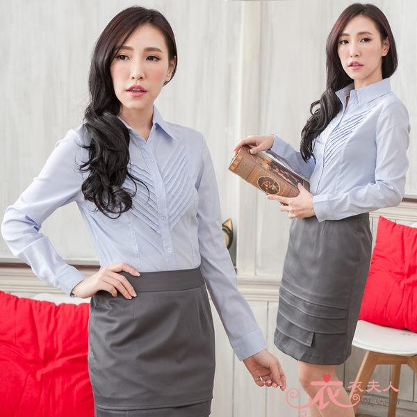 ╭*衣衣夫人OL服飾店*╮【A33952】OL知性穿搭斜紋長袖襯衫(藍)48-50吋
