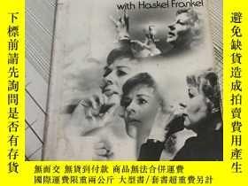二手書博民逛書店Respect罕見for ActingY19673 Uta Ha