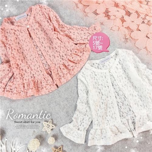 浪漫蕾絲織花小外套罩衫~2色(搭禮服洋裝推薦)(310060)【水娃娃時尚童裝】