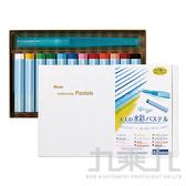 Pentel Vistage水溶性蠟筆12色盒裝(附水筆) GHW1-12