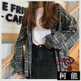 襯衫【8262】秋冬款/格子外套/灰色格紋/復古色/格紋襯衫/燈籠袖/格子襯衫/長袖襯衫/學院/襯衫