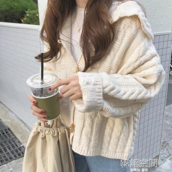 秋季2021年新款復古日系寬鬆慵懶風白色長袖針織毛衣外套女士開衫
