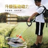 割草機 無刷多功能電動割草機充電式家用小型農用神器園林草坪除草開荒機