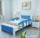 實木兒童床男孩單人床1.5米拼接床女孩公主床1.2米小孩床帶護欄【帝一3C旗艦】IGO