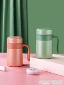 不銹鋼辦公室保溫杯便攜咖啡馬克杯女帶手柄家用水杯帶蓋泡茶杯子 極有家