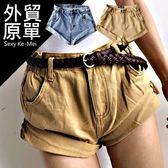 克妹Ke-Mei【AT45968】原單!appare品牌超激瘦俏臀捲邊軍風牛仔短褲