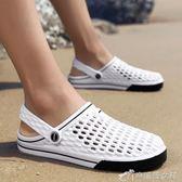 涼鞋 新款拖鞋男夏時尚外穿洞洞鞋男士半拖鞋軟底防滑室外沙灘涼拖 娜娜小屋