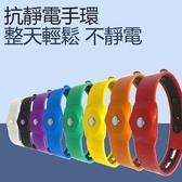 【富生平衡】抗靜電手環(身體電位平衡)冰石白